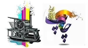 تحقیق در مورد صنعت چاپ